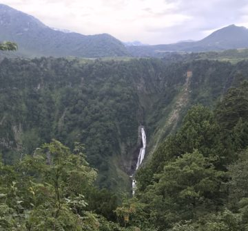 <p>Japan: Toyama; Mt Tateyama</p>